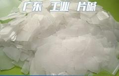 31%工业盐酸