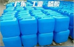 佛山工业磷酸