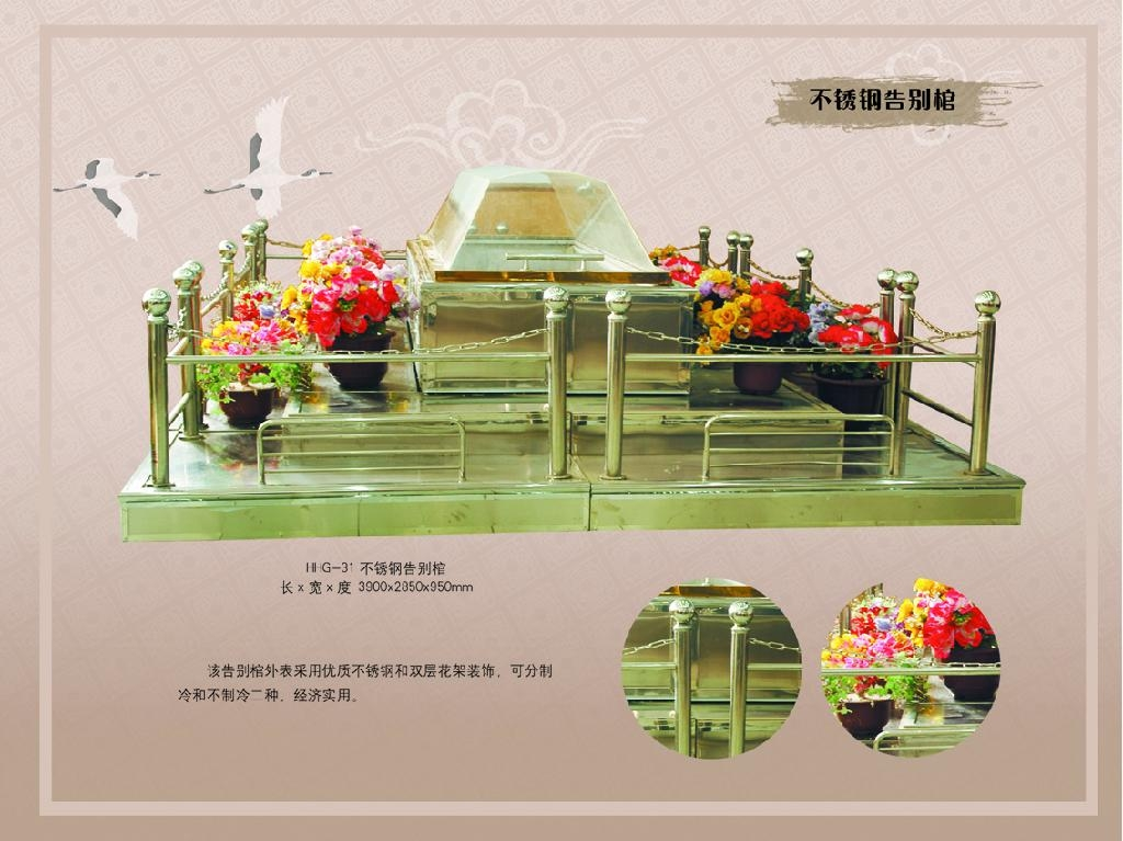 glass coffin for mourning weeping say goodbye with cooling