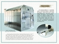 high volume cremation system from china