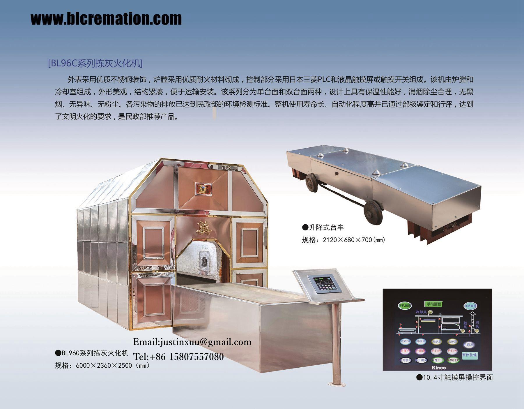 кремация оборудование печи печь человеком крематории дешевым прочный природный г