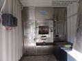 Máquina crematorio automático de móvil humanos  para