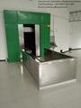 Máquina crematorio automático sin humo