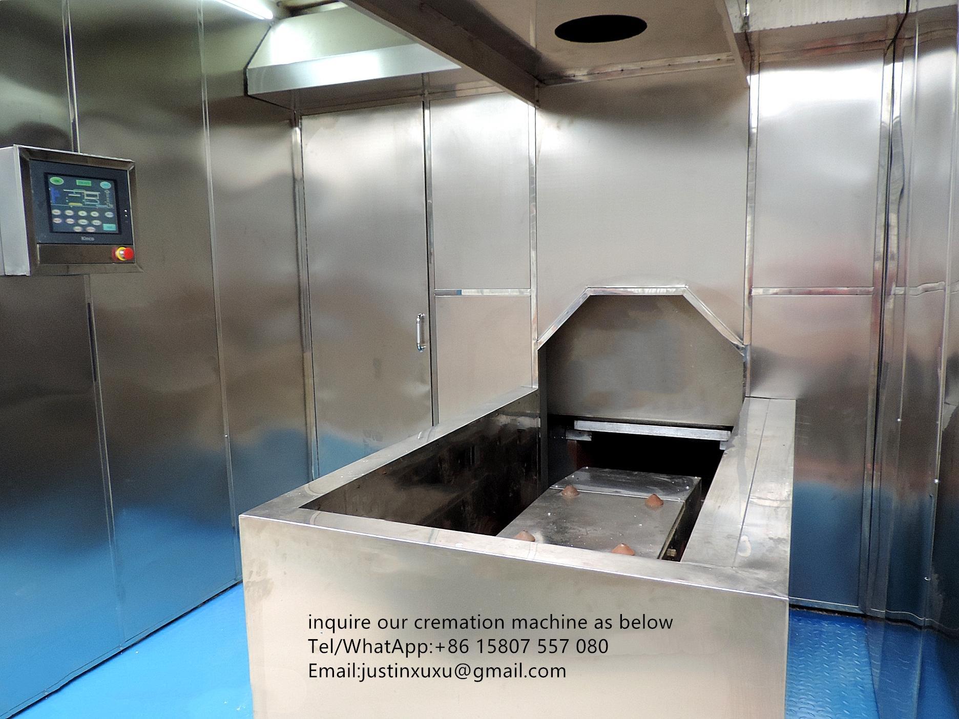 человека машины поставить кремации  3