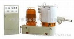 SHR-1000A高速混合機