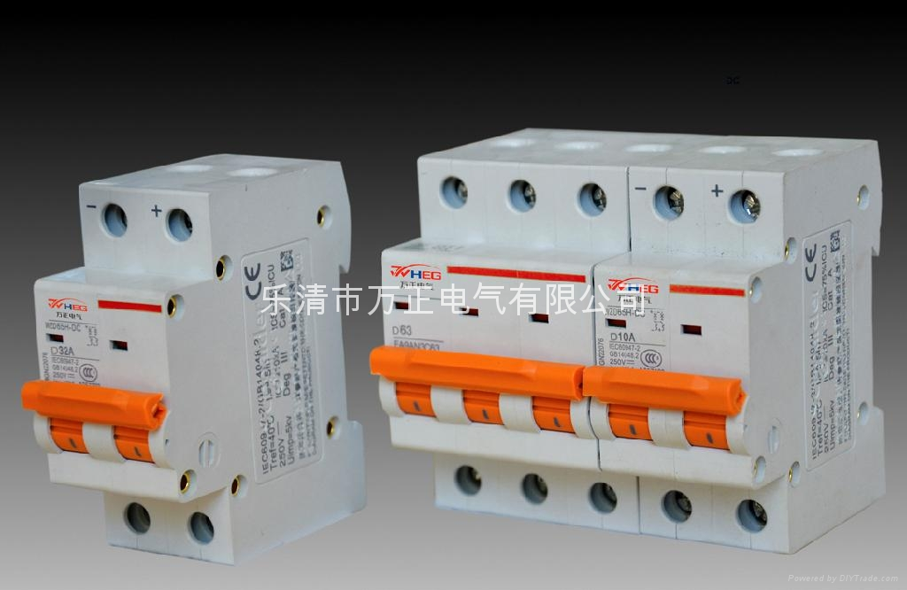 直流斷路器C65 3