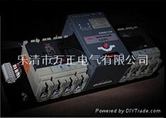 雙電源 (熱門產品 - 1*)