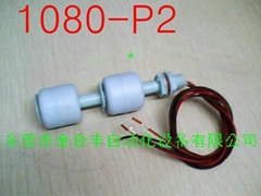 Float level switch magnet reed switch