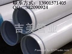 內外塗塑復合鋼管/復合鋼管/復合管/內外塗塑聚乙烯復合鋼管