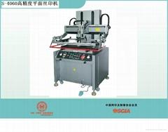 高精度纯电动平面丝印机