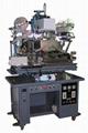 錐形杯熱轉印機 2