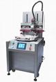 純電動平面絲印機