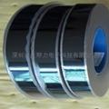 防静电透明自粘上带封料膜 2