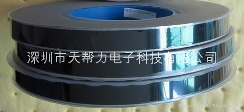 防静电透明自粘上带封料膜 3
