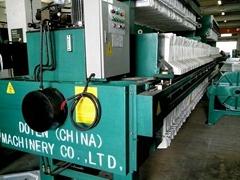 洗砂廠廢水泥漿處理設備壓濾機過濾機