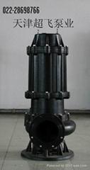 天津自动搅匀排污泵