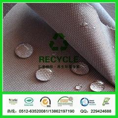 300D RPET fabric