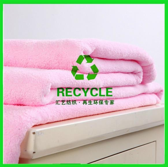 RPET Polar Fleece Fabric 1