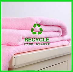 RPET Polar Fleece Fabric