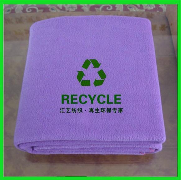 RPET fleece fabric 1