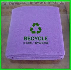 RPET fleece fabric