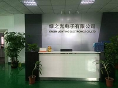 Green Lighting Electronics Company Limited