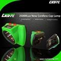 25000Lux LED Cordless Mining Light