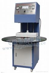FY-3050吸塑包装机