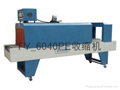 FY-6040PE热收缩机