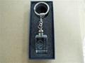 水晶锁匙扣 2