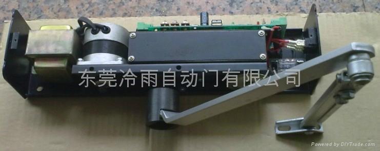电动闭门器 4