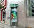 ATM机安全防护舱