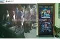 5D 6D cinema