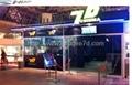 Mobile 7D cinema cabin