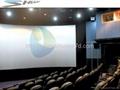 Curved screen 4D cinema