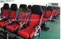 plastic chair seats hot sale