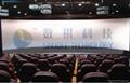 9D movie motion cinema