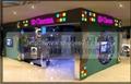5D motion cinema amusement machine