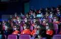 6D movie theatre seat
