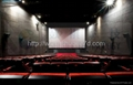 flat screen 4D movie theater , curved screen , special effect