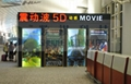 The hottest 5D cinema system in Guangzhou