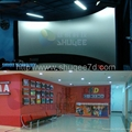 4D movie theatre system