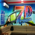 4D animation cinema