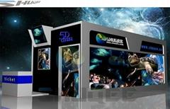 Simulador De Cinema , 4D Movie Theater , Dynamic Simulator , Cinema 4D