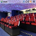 Dynamic 5D Movie Theater With 10 Special Effect Simulations And Movement Seats