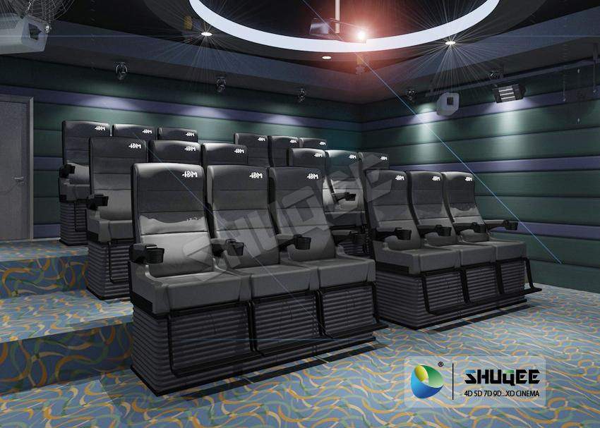 4D Cinema System For Commercial Usage For Theater 50-100 Seats Comfortable Chair 4