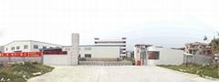 Panway Industries Co., Ltd.