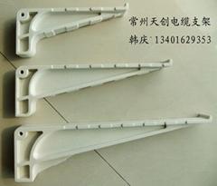 FRP电缆支架