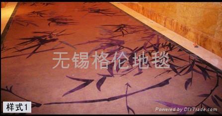无锡办公室酒店宾馆地毯 1