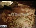 无锡办公室酒店宾馆地毯 4